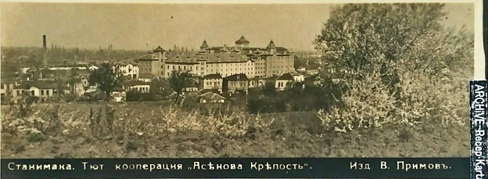 Архив: Реджеп Картал