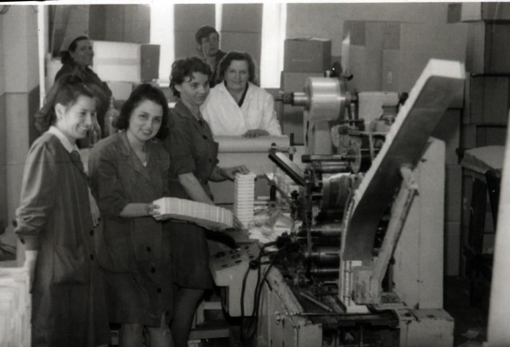 Целофан машина, 1967 г.